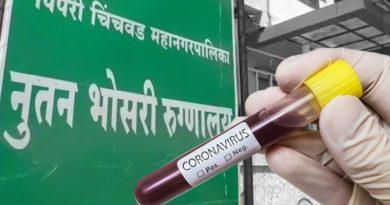 Coronavirus: दिल्लीतील मरकजमधून पिंपरी-चिंचवडमध्ये आलेले दोघे करोना पॉझिटिव्ह