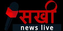 SakhiNewsLive