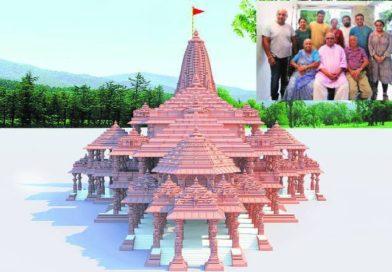 अयोध्येतील राम मंदिराचं डिझाइन कोणी तयार केलं माहिती आहे?